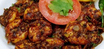 Traditional Prawn Roast Recipe