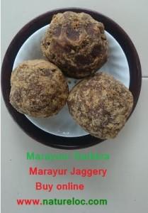 Marayoor jaggery buy online natureloc