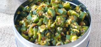 Vendakkai Poriyal, Ladies finger recipe, Simple okra recipe