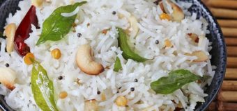 How to make delicious Coconut Rice?