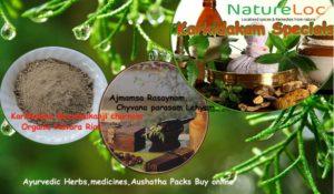 Karkkidaka Marunnukanji Churnam Buy online natureloc