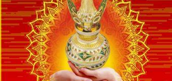 Akshaya Tritiya – Akha Teej history – imperishable or eternal