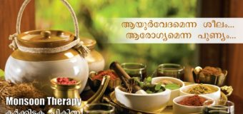 Karkidam – As month for ayurveda rejuvenation therapies