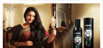 Kachiya Enna (Hair Oil) – Get Smooth, Sliky And Soft Hair