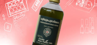 Dhurdhurapatradi Thailam – The Best Ayurvedic Hair Oil – Benefits, How To Use
