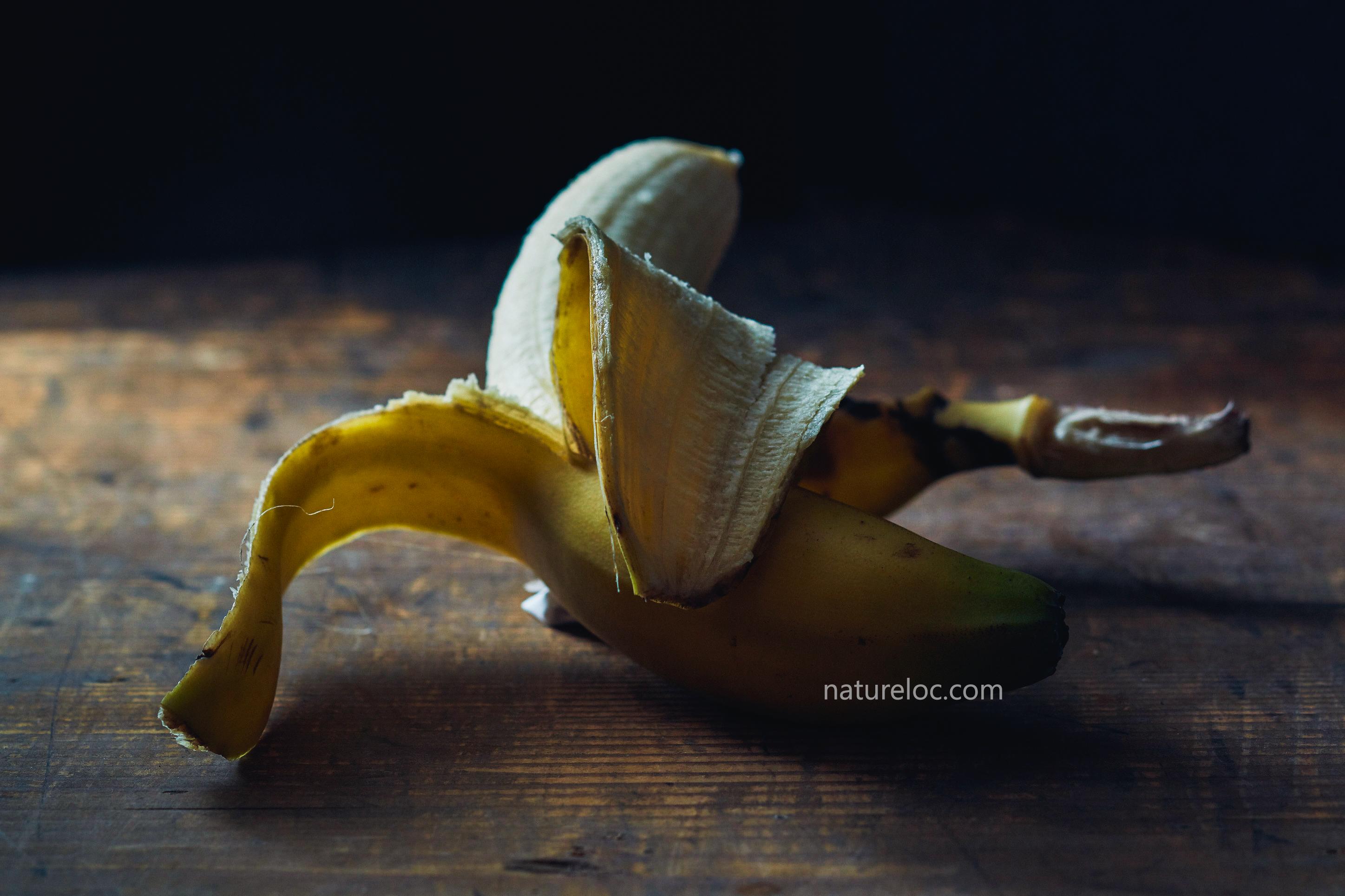 Banana Peel Benefits